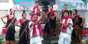 Ethnique Festival